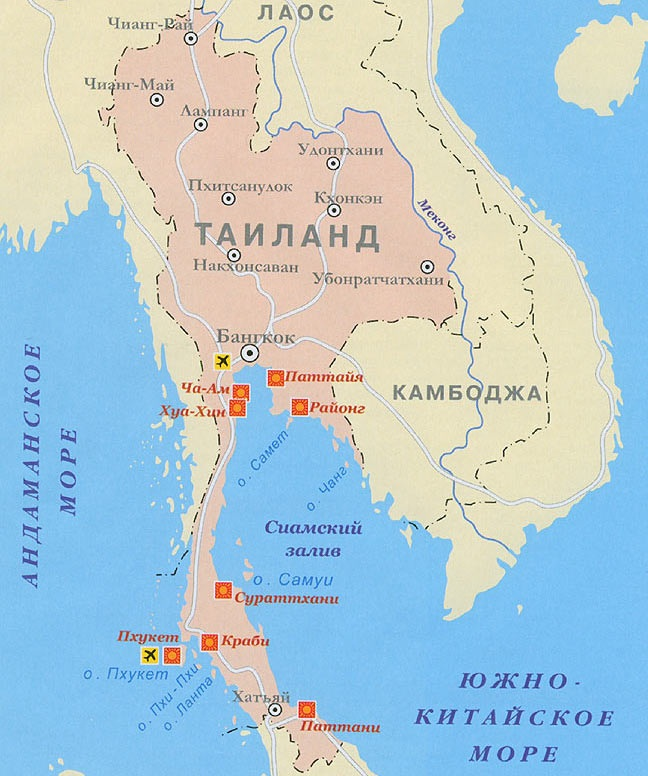 Города и курорты Тайланда