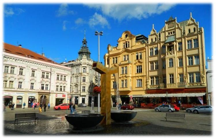 Город Пльзень