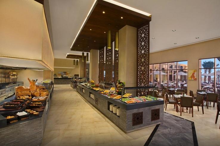 Al Marjan Restaurant