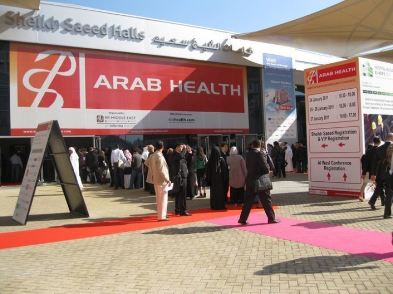 Arab Health в Дубае