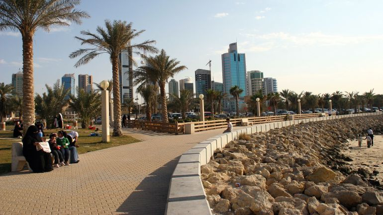 Arabian Gulf Street