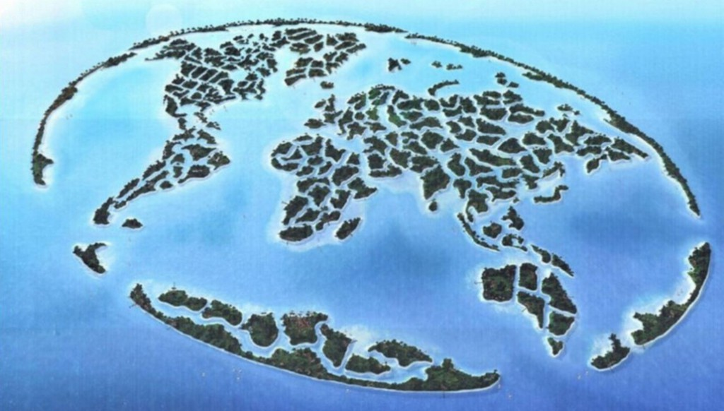Архипелаг Мир