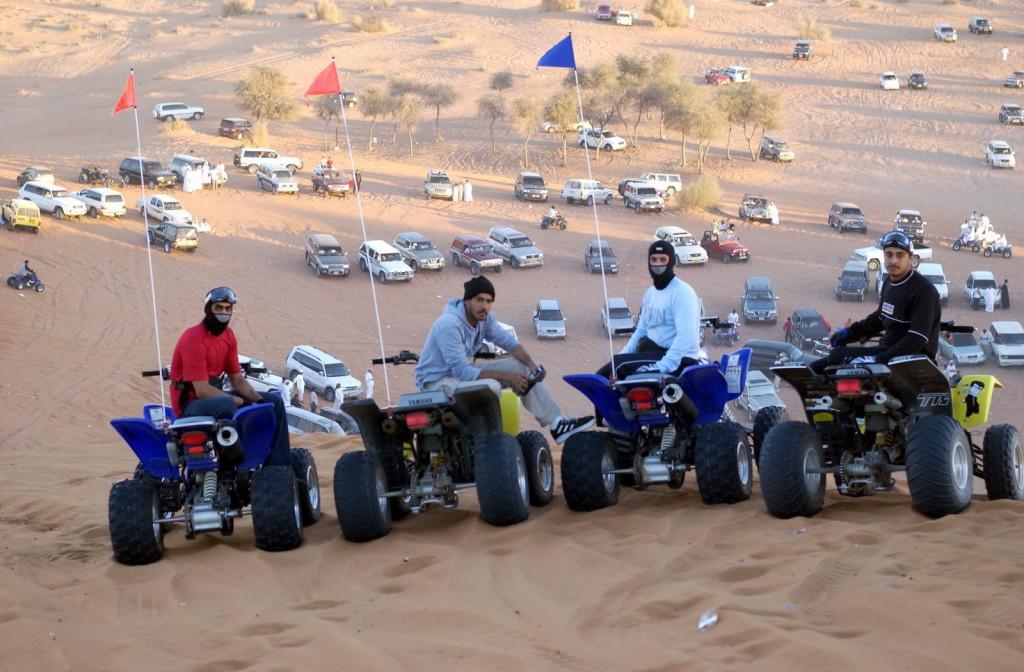 Awafi Desert
