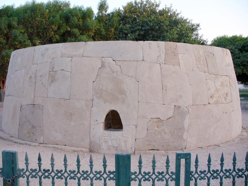 Большая гробница Хили