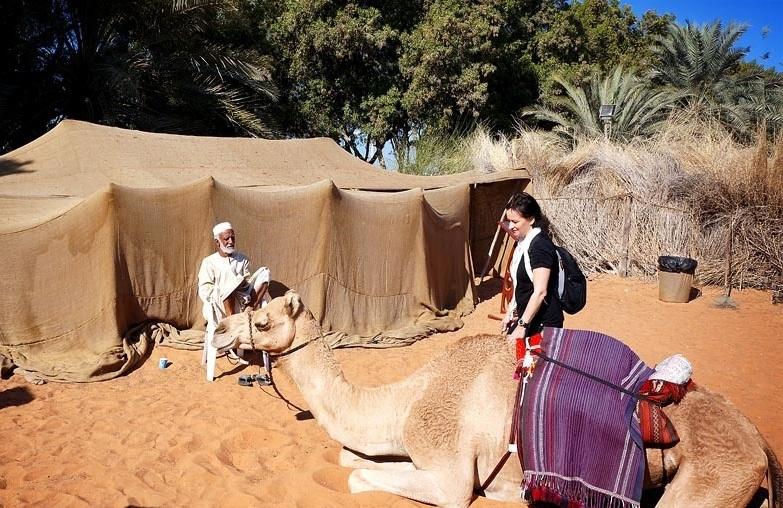Деревня бедуинов