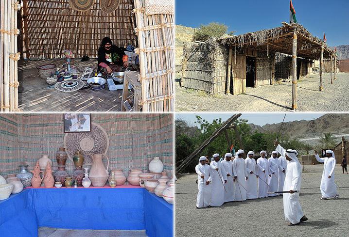 Деревня традиционного наследия