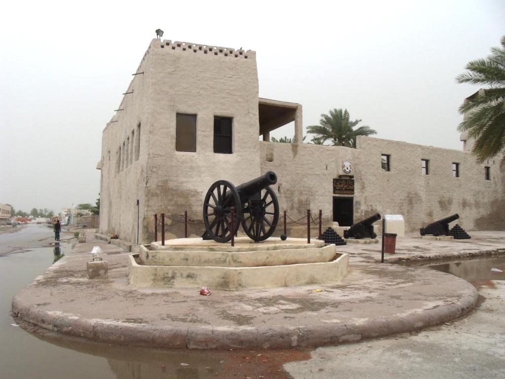 Национальный музей в форте