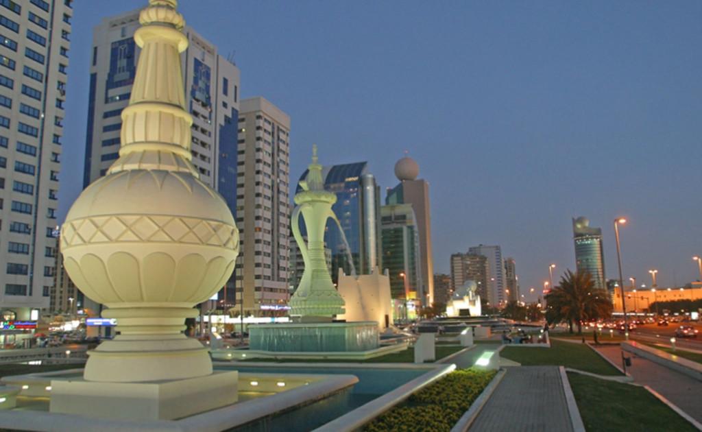 Площадь символов. Абу-Даби