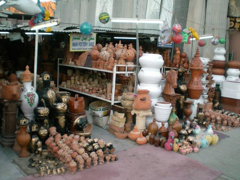 Рынок Сук-аль-Джумаа