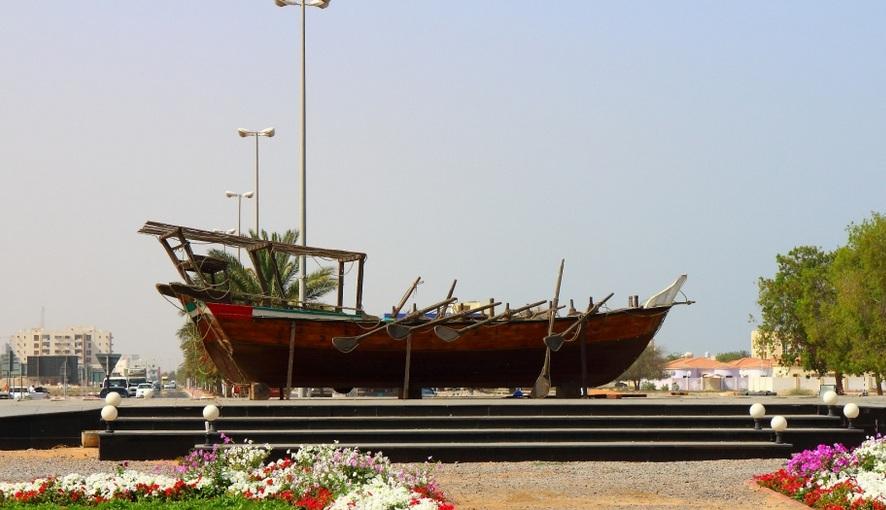 Скульптура Доу в Умм-аль-Кувейне