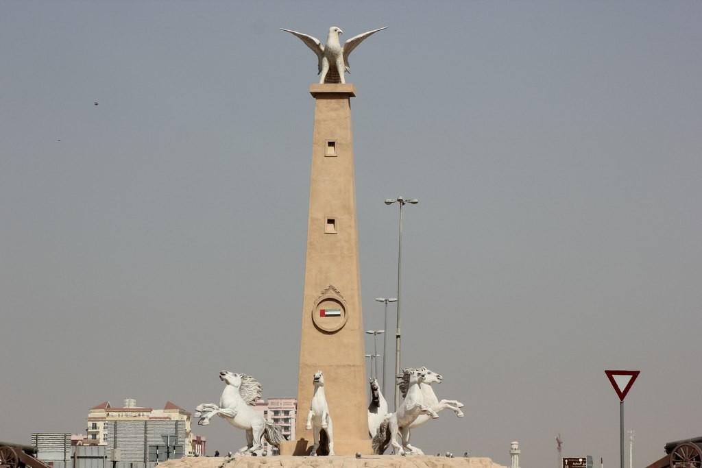 Скульптура Единство в Умм-аль-Кувейне
