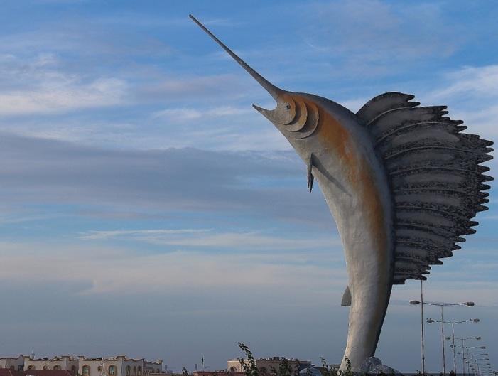 Скульптура Рыба в Умм-аль-Кувейне