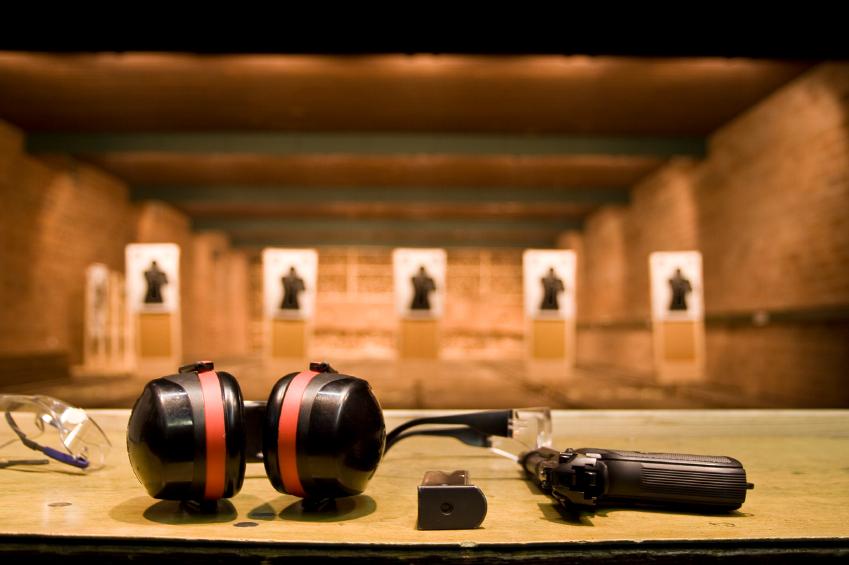 Стрелковый клуб в Умм-аль-Кувейне