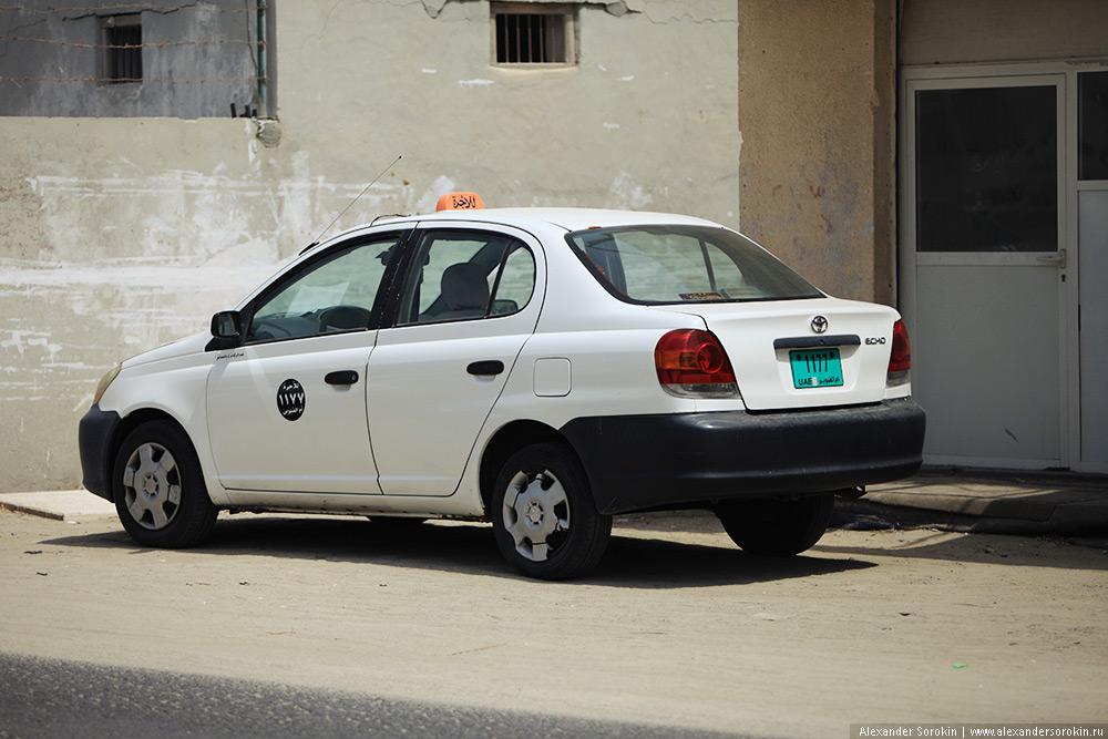 Такси в Умм-аль-Кувейне