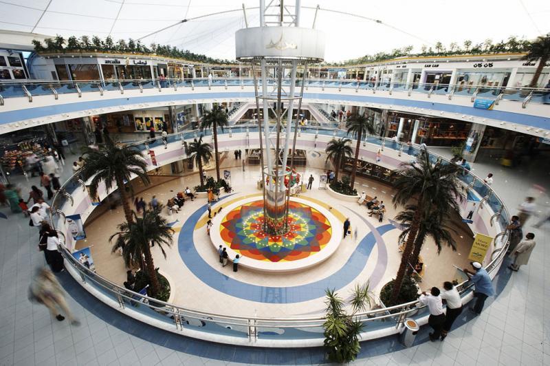 Торгово-развлекательный комплекс Marina Mall