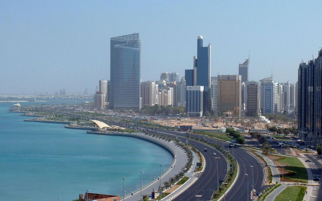 Вид на набережную Корниш в Абу-Даби