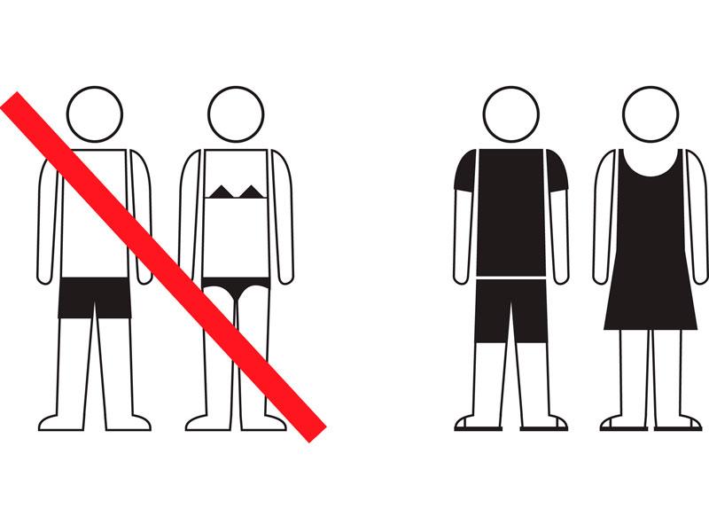 Знак, запрещающий ношение купалых костюмов
