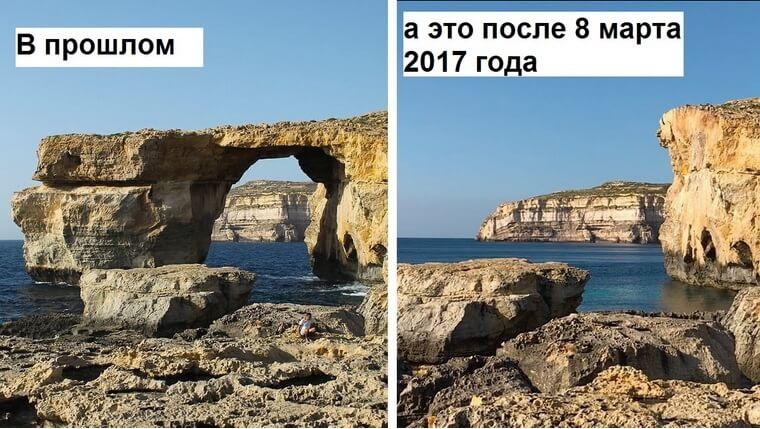 Ostrov Gozo